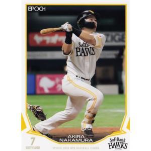 61 【中村晃/福岡ソフトバンクホークス】エポック 2019 NPBプロ野球カード レギュラー|jambalaya