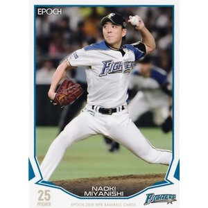 78 【宮西尚生/北海道日本ハムファイターズ】エポック 2019 NPBプロ野球カード レギュラー|jambalaya