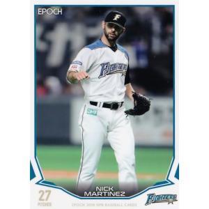 79 【マルティネス/北海道日本ハムファイターズ】エポック 2019 NPBプロ野球カード レギュラー|jambalaya