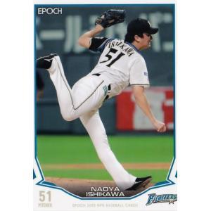 86 【石川直也/北海道日本ハムファイターズ】エポック 2019 NPBプロ野球カード レギュラー|jambalaya