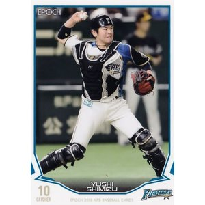 88 【清水優心/北海道日本ハムファイターズ】エポック 2019 NPBプロ野球カード レギュラー|jambalaya