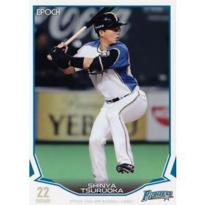 89 【鶴岡慎也/北海道日本ハムファイターズ】エポック 2019 NPBプロ野球カード レギュラー|jambalaya