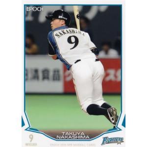 93 【中島卓也/北海道日本ハムファイターズ】エポック 2019 NPBプロ野球カード レギュラー|jambalaya