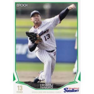 255 【中尾輝/東京ヤクルトスワローズ】エポック 2019 NPBプロ野球カード レギュラー|jambalaya