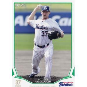 264 【マクガフ/東京ヤクルトスワローズ】エポック 2019 NPBプロ野球カード レギュラー|jambalaya