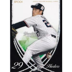 HF15 【小川泰弘/東京ヤクルトスワローズ】エポック 2019 NPBプロ野球カード インサート [ホログラムフォイル]|jambalaya