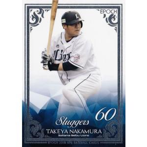 SF02 【中村剛也/埼玉西武ライオンズ】エポック 2019 NPBプロ野球カード インサート [シルバーフォイル]|jambalaya