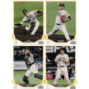 【福岡ソフトバンクホークス】エポック 2019 NPBプロ野球カード [チーム別レギュラーコンプリートセット] 全36種|jambalaya