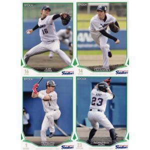 【東京ヤクルトスワローズ】エポック 2019 NPBプロ野球カード [チーム別レギュラーコンプリートセット] 全36種|jambalaya