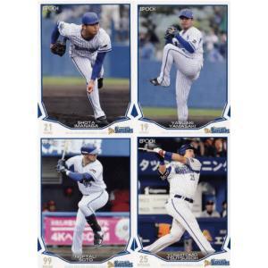 【横浜DeNAベイスターズ】エポック 2019 NPBプロ野球カード [チーム別レギュラーコンプリートセット] 全36種|jambalaya