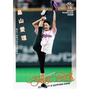 FP28 【畠山愛理/新体操】2019BBM FUSION レギュラー [始球式カード]