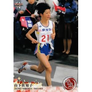 6 【山下佐知子/マラソン】BBM2019 スポーツトレーディングカード「平成」 レギュラー|jambalaya