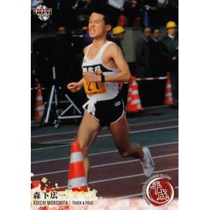 8 【森下広一/マラソン】BBM2019 スポーツトレーディングカード「平成」 レギュラー|jambalaya