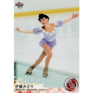 12 【伊藤みどり/フィギュアスケート】BBM2019 スポーツトレーディングカード「平成」 レギュラー|jambalaya