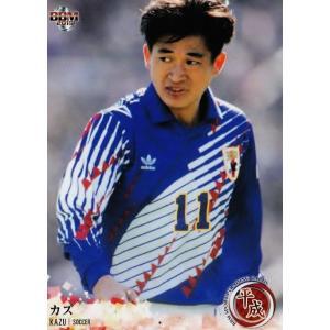 14 【カズ 三浦和良/サッカー】BBM2019 スポーツトレーディングカード「平成」 レギュラー|jambalaya