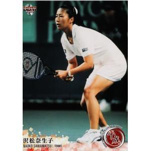 22 【沢松奈生子/テニス】BBM2019 スポーツトレーディングカード「平成」 レギュラー|jambalaya