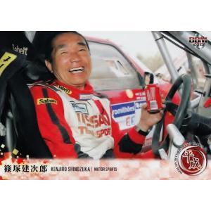 27 【篠塚建次郎/モータースポーツ】BBM2019 スポーツトレーディングカード「平成」 レギュラー|jambalaya