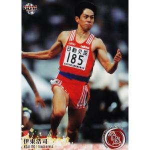 30 【伊東浩司/陸上競技】BBM2019 スポーツトレーディングカード「平成」 レギュラー|jambalaya