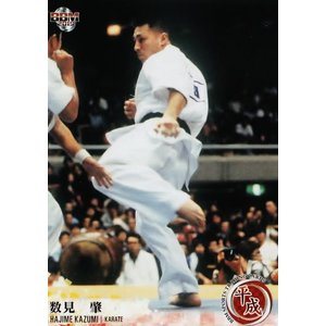 32 【数見肇/空手】BBM2019 スポーツトレーディングカード「平成」 レギュラー|jambalaya