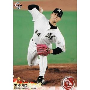38 【黒木知宏/千葉ロッテマリーンズ】BBM2019 スポーツトレーディングカード「平成」 レギュラー|jambalaya