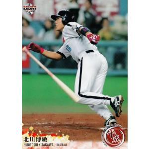 41 【北川博敏/近鉄バファローズ】BBM2019 スポーツトレーディングカード「平成」 レギュラー|jambalaya