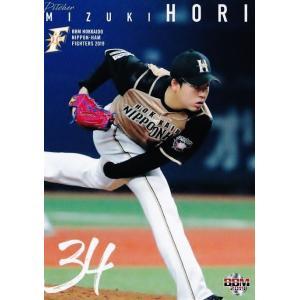 18 【堀瑞輝】BBM 北海道日本ハムファイターズ 2019 レギュラー|jambalaya