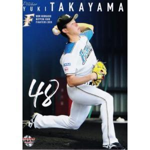 27 【高山優希】BBM 北海道日本ハムファイターズ 2019 レギュラー|jambalaya