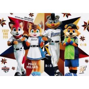 71 【FREP THE FOX/POLLY POLARIS/B☆B/C☆B】BBM 北海道日本ハムファイターズ 2019 レギュラー|jambalaya