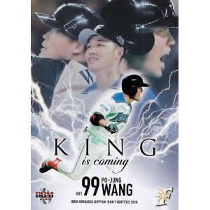 72 【王柏融、初ヒット】BBM 北海道日本ハムファイターズ 2019 レギュラー [King Is Coming]|jambalaya