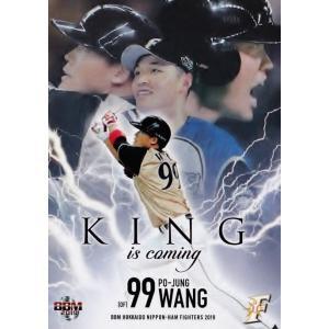74 【王柏融、初ホームラン】BBM 北海道日本ハムファイターズ 2019 レギュラー [King Is Coming]|jambalaya