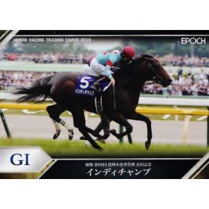 62 【インディチャンプ】エポック ホースレーシングカード2019 レギュラー [2019年前半戦重...