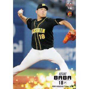 6 【馬場皐輔】BBM 阪神タイガース2019 レギュラー|jambalaya