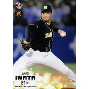 8 【岩田稔】BBM 阪神タイガース2019 レギュラー|jambalaya