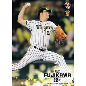 9 【藤川球児】BBM 阪神タイガース2019 レギュラー|jambalaya