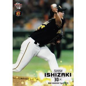 14 【石崎剛】BBM 阪神タイガース2019 レギュラー|jambalaya