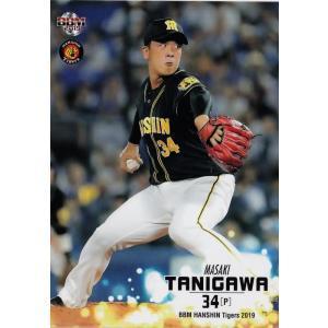 15 【谷川昌希】BBM 阪神タイガース2019 レギュラー|jambalaya