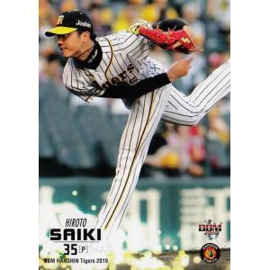 16 【才木浩人】BBM 阪神タイガース2019 レギュラー|jambalaya