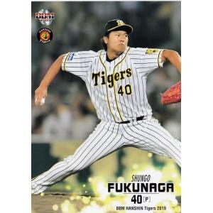 18 【福永春吾】BBM 阪神タイガース2019 レギュラー|jambalaya