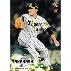 19 【高橋聡文】BBM 阪神タイガース2019 レギュラー|jambalaya