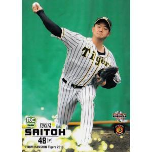 23 【齋藤友貴哉(ROOKIE)】BBM 阪神タイガース2019 レギュラー|jambalaya