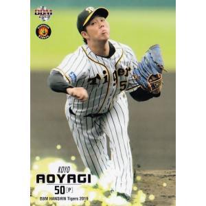 24 【青柳晃洋】BBM 阪神タイガース2019 レギュラー|jambalaya