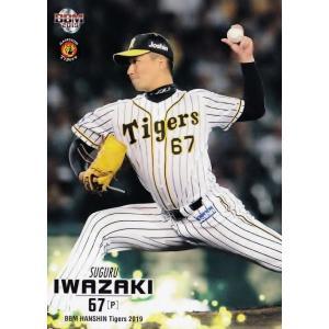 32 【岩崎優】BBM 阪神タイガース2019 レギュラー|jambalaya