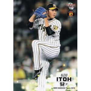 35 【伊藤和雄】BBM 阪神タイガース2019 レギュラー|jambalaya