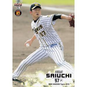 36 【歳内宏明】BBM 阪神タイガース2019 レギュラー|jambalaya