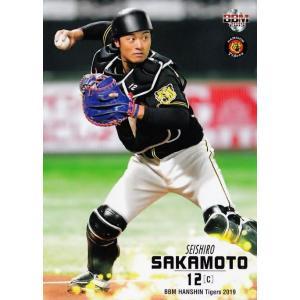 38 【坂本誠志郎】BBM 阪神タイガース2019 レギュラー|jambalaya