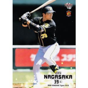 39 【長坂拳弥】BBM 阪神タイガース2019 レギュラー|jambalaya