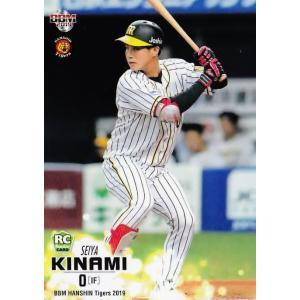 45 【木浪聖也(ROOKIE)】BBM 阪神タイガース2019 レギュラー|jambalaya