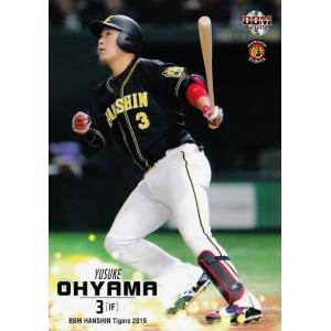 48 【大山悠輔】BBM 阪神タイガース2019 レギュラー|jambalaya