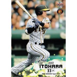 52 【糸原健斗】BBM 阪神タイガース2019 レギュラー|jambalaya