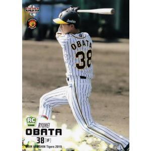 54 【小幡竜平(ROOKIE)】BBM 阪神タイガース2019 レギュラー|jambalaya